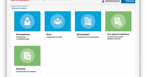 Оновлений Oracle Mobile Security Suite PS3