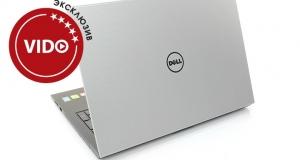Обзор ноутбука Dell Inspiron 3542: антикризисное предложение