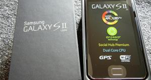 GALAXY S II - лучший смартфон года