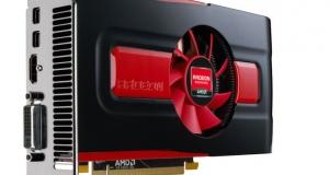 """AMD выпускает графическую """"тройку"""""""