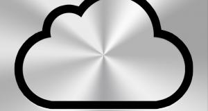 Будущее Apple – за облаками. А точнее – за iCloud