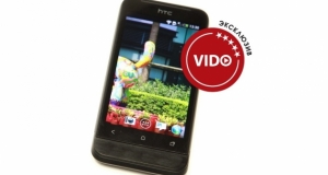 Анонс линейки смартфонов HTC One в Украине