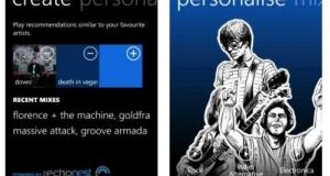Nokia Music улучшает производительность