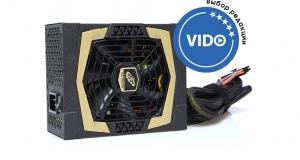 FSP Aurum Pro Gold 1200