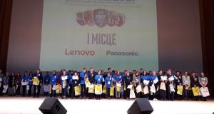 Lenovo - партнер международного конкурса Intel ISEF 2016-2017