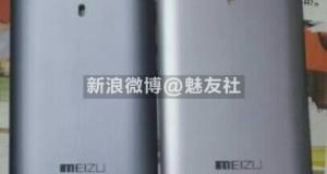 Meizu MX4 Pro больше оригинальной версии флагмана
