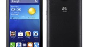 Huawei поставили Ascend Y540 в продажу, забыв о нем объявить