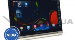 Обзор планшета Lenovo Yoga Tablet 10 HD+: шампанское к столу!