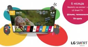 Полгода безлимита на контент с LG Smart TV