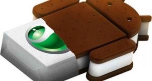 Обновление ОС для Sony Xperia S появится до июня