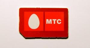 МТС сделала замену SIM-карт бесплатной