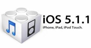 Устраняем проблемы в работе аккумулятора после обновления до iOS 5.1.1