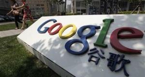 Китайские власти открыли дорогу к сделке между Google и Motorola