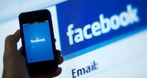 Facebook вновь работает над собственным смартфоном