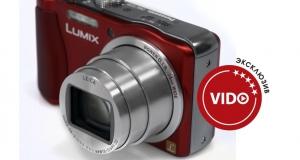 Panasonic LUMIX DMC-TZ30: праздник, который всегда с тобой