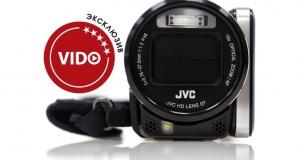 JVC EVERIO GZ-GX1. Full HD для всей семьи