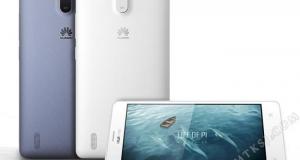 Первый взгляд на новый Huawei G628 с 64-битным процессором MediaTek