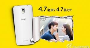 Vivo X5 Max готовится встретить нового супертонкого смартфона-конкурента