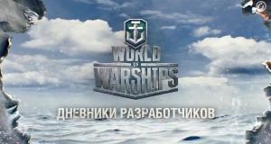 «Дневники разработчиков» World of Warships: дорогу японцам!