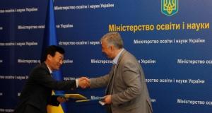 Samsung подарит смарт-классы шести украинским школам
