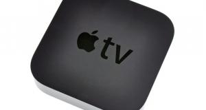 Apple TV и Siri смогут управлять освещением в вашем доме с помощью HomeKit