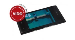 Nokia Lumia 900: сны о чем-то большем