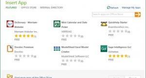 Приложение Office Store для Office 2013 от Microsoft