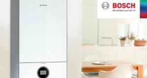 7 причин для вибору газового котла Bosch Condens 7000i W