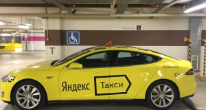 В Киеве запущен сервис Яндекс.Такси