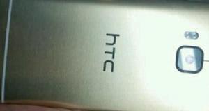 Как выглядит HTC One (M9) золотого цвета