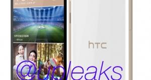 Первый взгляд на новый HTC Desire 626: фото и характеристики