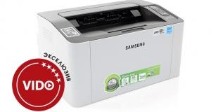 Обзор принтера Samsung Xpress M2020W: печать без проводов