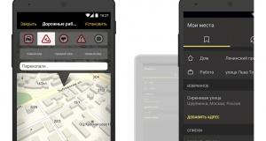 Обновлённый Яндекс.Навигатор для Android