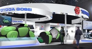 Дивне авто, схоже на гумову черепашку, буде представлено на Токійському автосалоні 2017