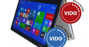 Обзор ультрабука-трансформера Lenovo Yoga 2 Pro: 4-в-1