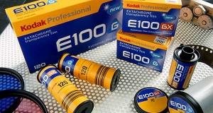 Kodak продает «пленочный» бизнес