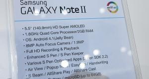 Репортаж IFA 2012: живые фото Samsung Galaxy Note II