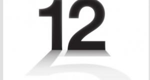 Известна дата выхода нового iPhone