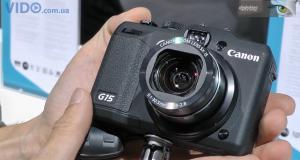 Canon PowerShot G15 – 12,1-мегапиксельный компакт со светосильной оптикой