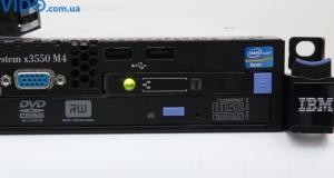 Видеообзор стоечных серверов IBM – System x3550 M4 и x3650 M4