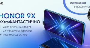 Бренд HONOR оголошує старт продажу HONOR 9X в Україні