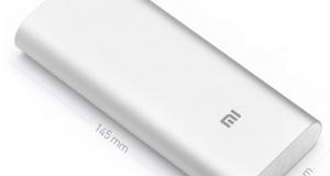 Xiaomi представила портативный внешний аккумулятор Mi Power Bank емкостью 16000 мАч