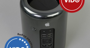 Обзор ПК Apple Mac Pro: следующий шаг