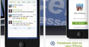 Мессенджер Facebook для iOS пополнился новыми функциями