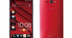 HTC J Butterfly – «бабочка» с 5-дюймовыми крыльями