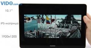 Huawei MediaPad 10 FHD: планшет-кинотеатр