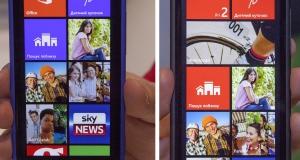 В Украине официально представлены смартфоны HTC на базе ОС Windows Phone 8