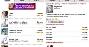 «Музыка без границ» - новый сервис от Opera, созданный в России