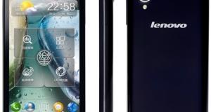 Анонсирован новый смартфон Lenovo P770