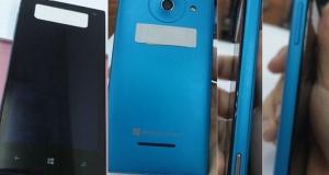 Huawei Ascend W1 появится в Европе в первом квартале 2013 года